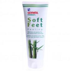 "Gehwol Fusskraft - Пилинг ""Бамбук и жожоба"" Soft Feet 40 мл"