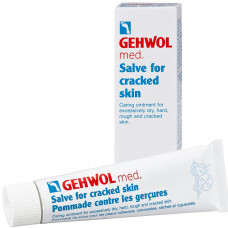 Gehwol Med Salve for cracked skin - Мазь от трещин 75 мл