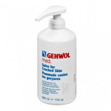 Gehwol Med Salve for cracked skin - Мазь от трещин 500 мл