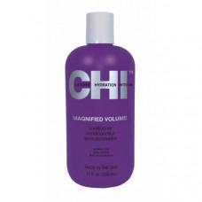 CHI Magnified Volume Conditioner - Кондиционер Усиленный объем 350 мл