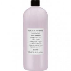 """Универсальный Шампунь """"Davines Your Hair Assistant Prep Shampoo"""" 900мл для подготовки к укладке для всех типов волос"""