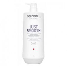 "Усмиряющий Шампунь ""Goldwell Dualsenses Just Smooth Taming Shampoo"" 1000мл для не послушных волос"