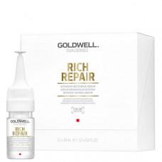 """Сыворотка """"Goldwell Dualsenses Rich Repair Intensive Restoring Serum интенсивная восстанавливающая"""" 12 x 18мл"""