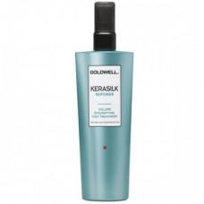 Goldwell Kerasilk Premium Repower Volume Intensifying Post-treatment – Концентрированный завершающий уход для дополнительного объема 150 мл