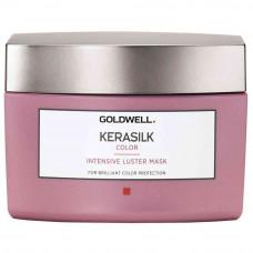 """Маска """"Goldwell Kerasilk Premium Color Intensive Luster Mask интенсивная"""" 200мл для блеска окрашенных волос"""