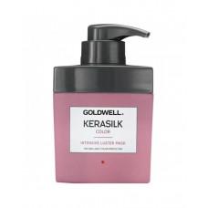 """Маска """"Goldwell Kerasilk Premium Color Intensive Luster Mask интенсивная"""" 500мл для блеска окрашенных волос"""