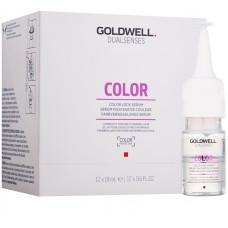"""Сыворотка """"Goldwell Dualsenses Color Color Lock Serum"""" 12 х 18мл для сохранения цвета для нормальных и тонких волос"""