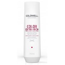 """Шампунь """"Goldwell Dualsenses Color Extra Rich Brilliance Shampoo"""" 250мл интенсивный для блеска окрашенных волос"""