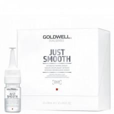 "Сыворотка ""Goldwell Dualsenses Just Smooth Taming Serum интенсивная усмиряющая"" 12 х 18мл"