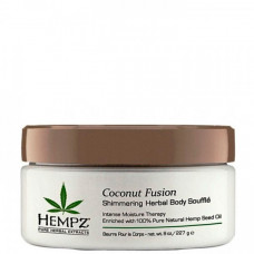 Суфле для тела с Мерцающим Эффектом / Herbal Body Souffle Coconut Fusion