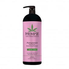 Шампунь растительный увлажняющий и разглаживающий Гранат / Daily Herbal Moisturizing Pomegranate Shampoo 1000 мл