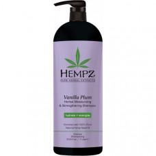 Шампунь  растительный увлажняющий и укрепляющий Ваниль и Слива / Vanilla Plum Herbal Moisturizing & Strengthening Shampoo  1000 мл