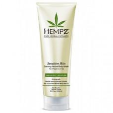 """Гель """"Hempz Sensitive Skin Calming Herbal Body Wash чувствительная кожа"""" 250мл для душа"""