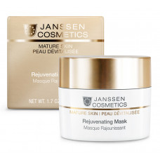 Rejuvenating Mask - Омолаживающая крем-маска с комплексом Cellular Regeneration - 50мл