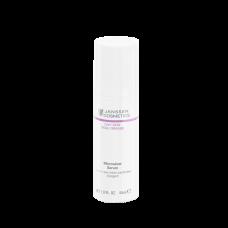NEW! Microsilver Serum - Сыворотка с антибактериальным действием для жирной, воспаленной кожи - 50мл