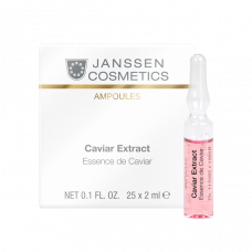 Caviar Extract - Экстракт икры (супервосстановление) - 25 х 2мл