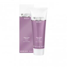 Hand Care Cream - Увлажняющий восстанавливающий крем для рук - 75мл