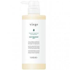 Lebel Viege Treatment SOFT - Маска для глубокого увлажнения волос 600мл