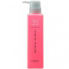 """Крем """"Lebel Infinium Aurum Salon Cream Care 3S интенсивный"""" 1000мл для укрепления волос"""