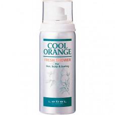Lebel Cool Orange Fresh Shower - Освежитель для волос и кожи головы «Холодный Апельсин 75 мл