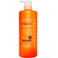 Lebel Proscenia Treatment M - Маска для окрашенных волос и волос после химического выпрямления 980мл