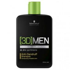 Schwarzkopf 3D Men Anti-Dandruff Shampoo 250 мл