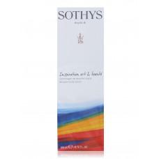 Shower Body Scrub - Скраб-гель для душа с голубым ирисом 200мл