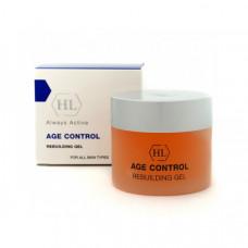 Гель Holy Land Age Control Rebuilding gel - восстанавливающий гель 50 мл