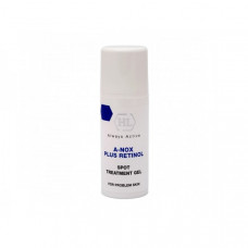 Holy land a-nox plus retinol spot treatment gel - точечный гель 20 мл
