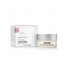 Holy Land Vitalise Active Eye Cream With Hyaluronic Acid - активный крем под глаза 15 мл.