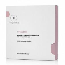 "Маска ""Holy Land Vitalise Advanced Hydration System Professional Mask"" 5шт для глубокого увлажнения"